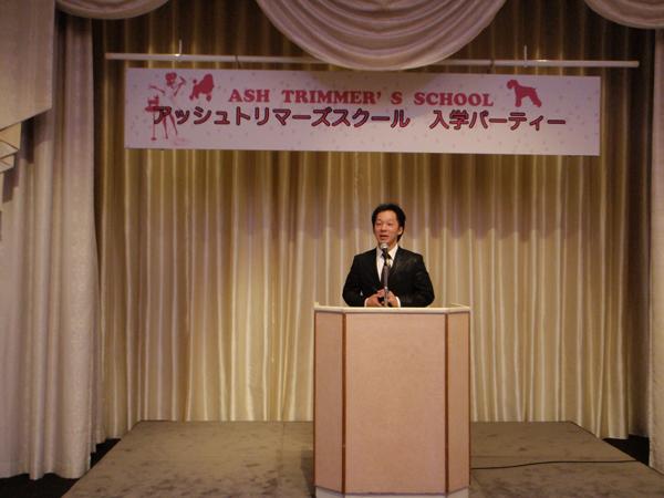 gakucho_aisatu.jpg
