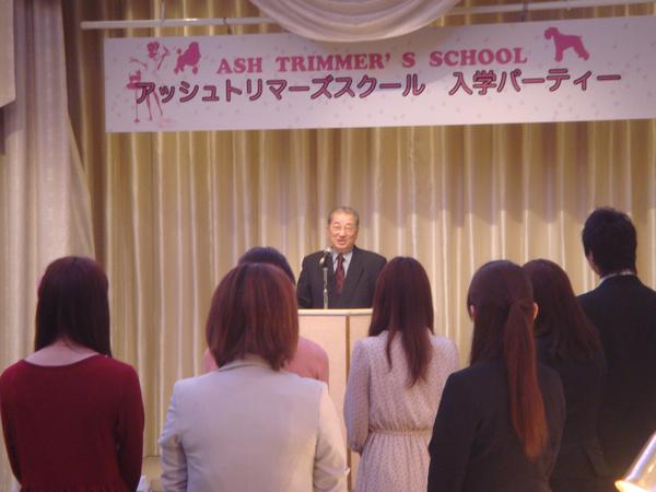 kaicho_aisatu.jpg